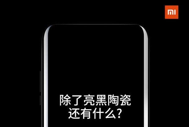 i0.wp.com_www.teknofilo.com_wp_content_uploads_2016_09_xiaomi_29b003a5cb859a1534409b1df8360f86.