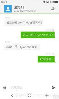 i1.wp.com_gizchina.es_wp_content_uploads_2014_08_flyme_4.0_mes073621595a21d7d36d0bef2ebd02f3be.