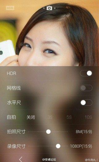 i1.wp.com_gizchina.es_wp_content_uploads_2014_08_Flyme_40_cama6970d18146ddfff01c2940c3eca6e271.