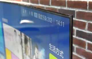 i1.wp.com_gizchina.es_wp_content_uploads_2016_03_Xiaomi_TV_3S_6d98cc5b71103c729bb94af35408e69f.
