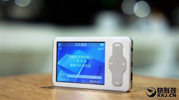 Meizu MX6 , ya falta menos i1-wp-com_www-gizchina-com_wp_content_uploads_images_2016_07_scb52b1046309ef0d05534d10c41e6965-jpg.269981