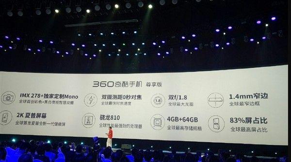 i1.wp.com_www.gizchina.com_wp_content_uploads_images_s_962fd623c552291d142fa49f9ff5c989bab4854.