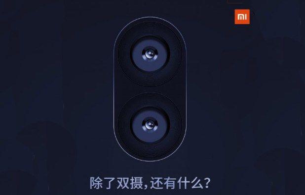 i1.wp.com_www.teknofilo.com_wp_content_uploads_2016_09_Xiaomi_f5842e9d1153bf1f8d82169882b64147.