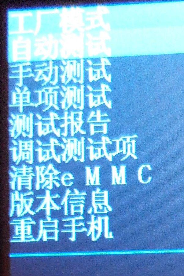 i1091.photobucket.com_albums_i384_Darko150_Kineskirecovery_zps0d850928.