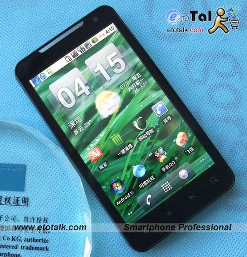 i1219.photobucket.com_albums_dd428_etotalk_2011_z710_Z71001.