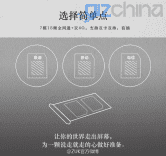 i2.wp.com_gizchina.es_wp_content_uploads_2015_07_2d19ae80_31a9bff9923568397ec913fef4a01af53579.