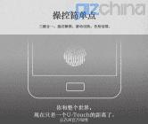 i2.wp.com_gizchina.es_wp_content_uploads_2015_07_2d19d590_31a9532c19d37b747aef45aa7178af55a2ad.