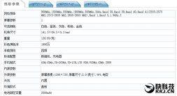 i2.wp.com_gizchina.es_wp_content_uploads_2016_04_Meizu_m3_4.