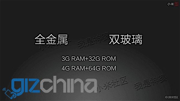 i2.wp.com_www.gizchina.com_wp_content_uploads_images_2016_02_sf9e71e0cf7d9dbd3f27688cde6e3435a.