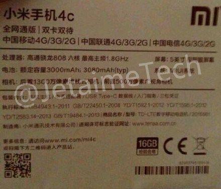 i2.wp.com_www.gizchina.com_wp_content_uploads_images_97e4449egc5f7b35a3f285aef45f499f4458aaf17.jpg