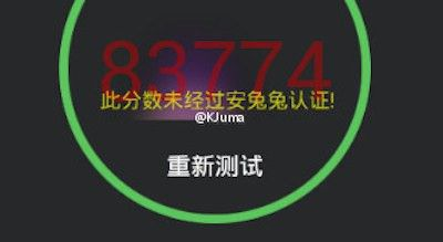 i2.wp.com_www.gizchina.com_wp_content_uploads_images_Snapdrago225c443854a2d55aa9d1ed88383c43cb.