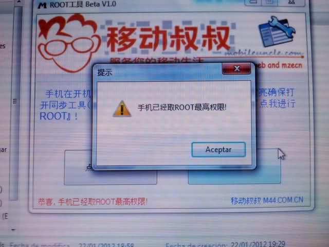 i39.tinypic.com_wv693s.