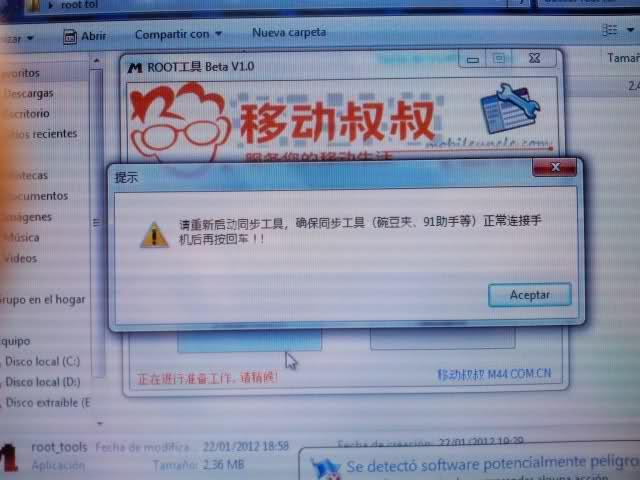 i40.tinypic.com_6j3syq.
