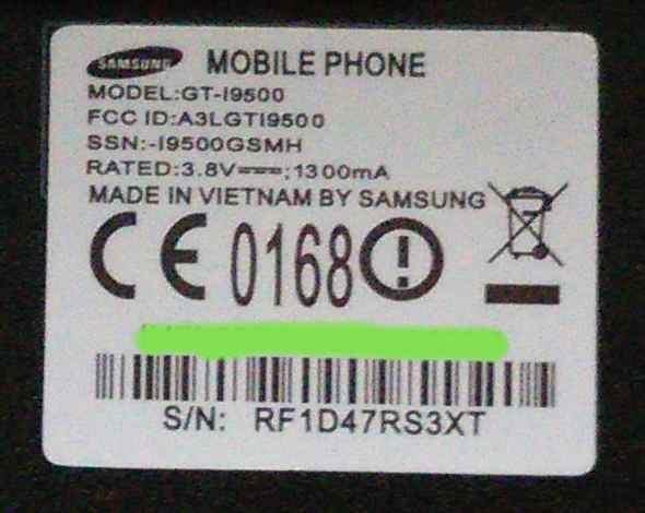 i59.tinypic.com_e0pz04.