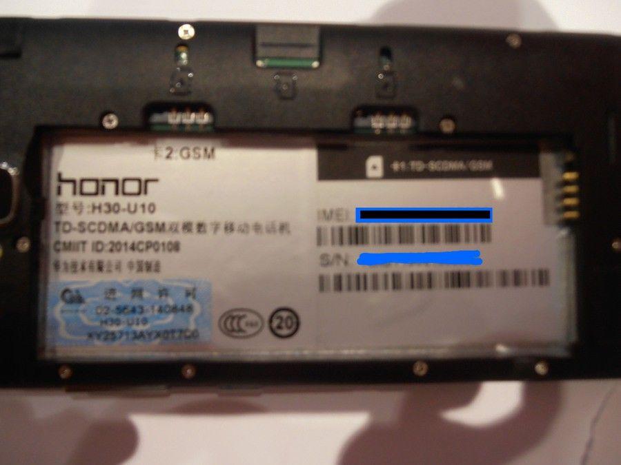 i59.tinypic.com_qp5850.