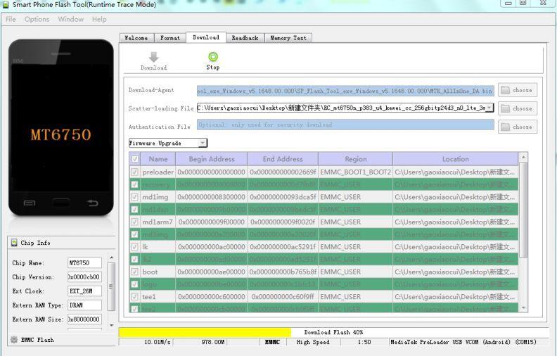 ila_x_tutorial_actualizacion_paso_5_Download.jpg