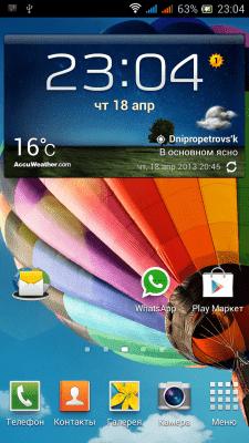 imageshack.us_a_img15_363_screenshot2013041823042.png