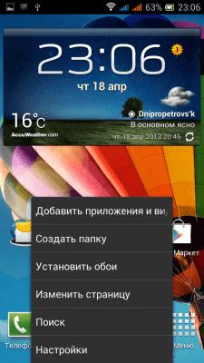imageshack.us_a_img20_9946_screenshot2013041823060.png