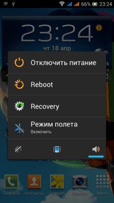 imageshack.us_a_img33_8759_screenshot2013041823242.png