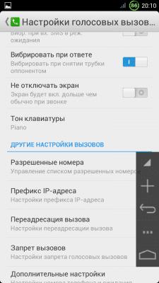 imageshack.us_scaled_medium_708_2967160.png