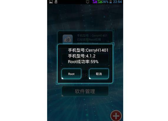 img.androidsis.com_wp_content_uploads_2014_03_como_rootear_tu_c690e1b7e70b710d517fb5625ffebca3.