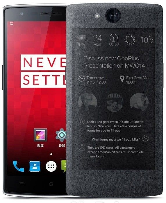 img.androidsis.com_wp_content_uploads_2015_05_OnePlus_Two_Plus_No_oficial.
