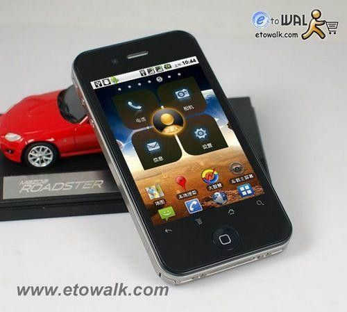 img.diytrade.com_cdimg_1064517_18305885_0_1295859820_H2000_A738_Android_2_2_Dual_Sim.