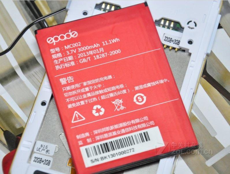 img802.imageshack.us_img802_552_baterial.jpg