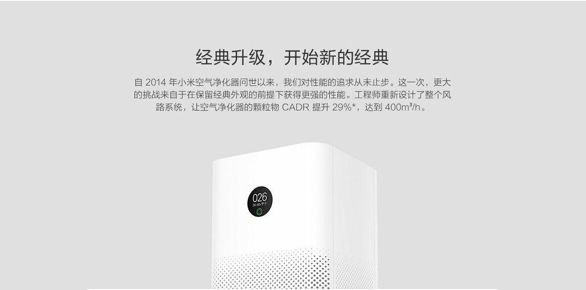 Mijia Air Purifier 3 img_20190812_141000_443-jpg.366941