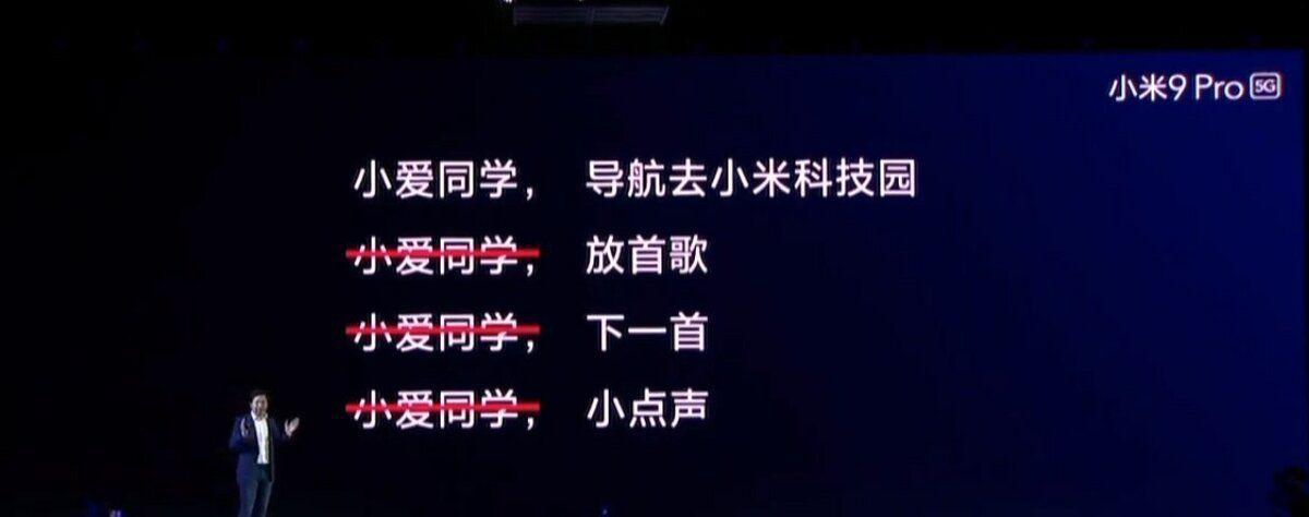 En vivo - Evento de presentación de los nuevos Mi 9 Pro, Mi MIX Alpha y MIUI 11 img_20190924_141352_331-jpg.370018