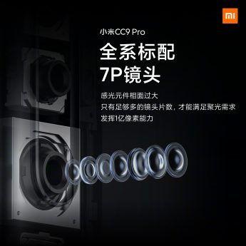 Lo que nadie te contó del Xiaomi CC9 Pro y su variante Premium Edition img_3541-345x345-jpg.373514