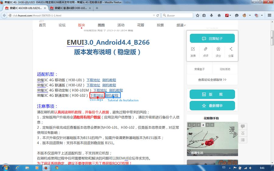 img_prntscr_com_img_c0d7971d6c011849b16056cdeab98163._.png