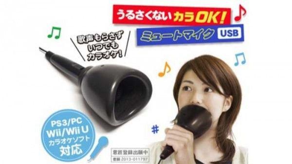 inventos-japoneses-absurdos-10-600x337.