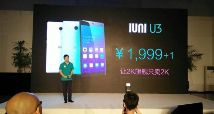 iuni-u3-price.,qfit=1024,p2c1024.pagespeed.ce.xl_kzlkca7_story.