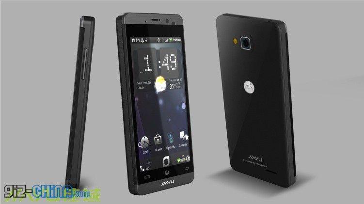 jiayu-g3-black-colour-option.jpg