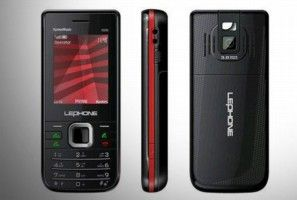 LePhone Triple SIM lephone-triplesim-jpg.161055