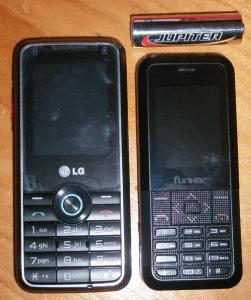 lg-funker-251x300.png