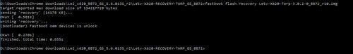 logout.hu_dl_upc_2016_05_120454_recovery4_png.thumb.