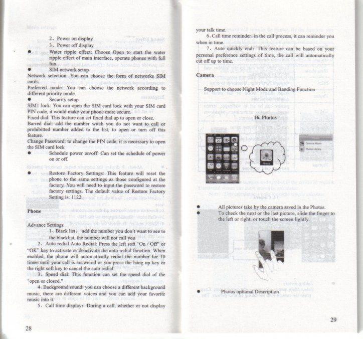 manual pinphone15.jpg