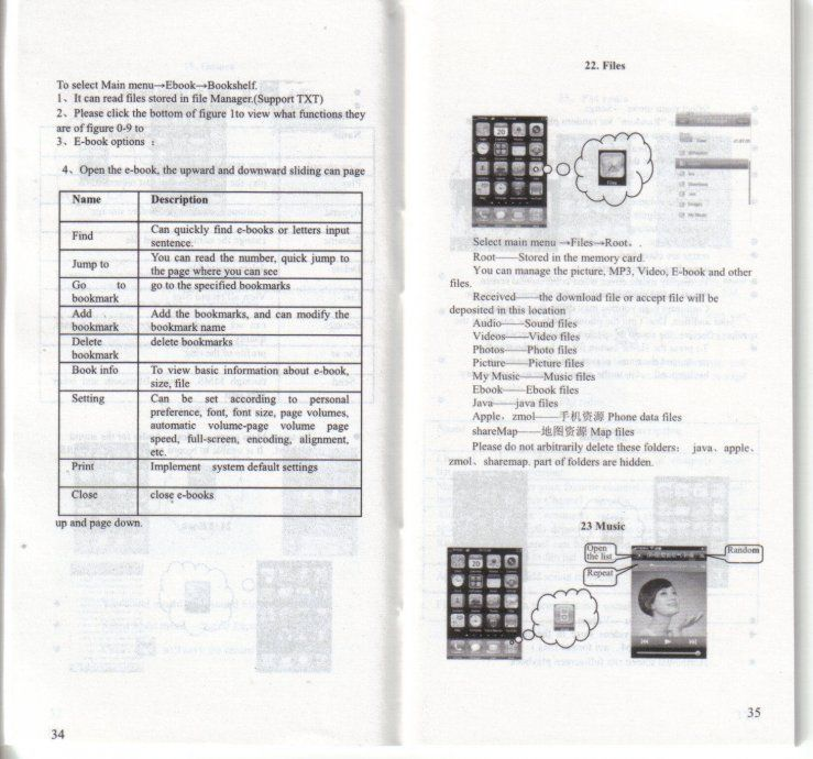 manual pinphone18.jpg