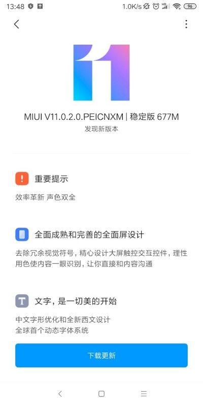 miui-11-redmi-note-5-.jpg