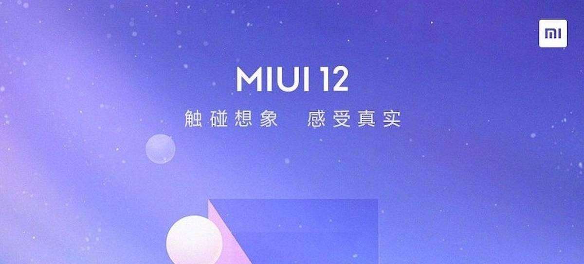 MIUI-12-Portada.jpg