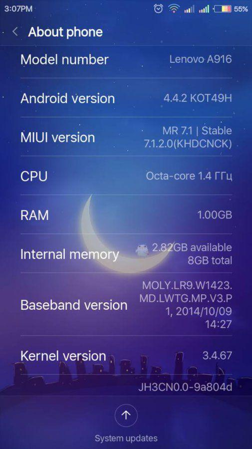 MIUI 7.1 ACERCA DEL TELEFONO.jpeg