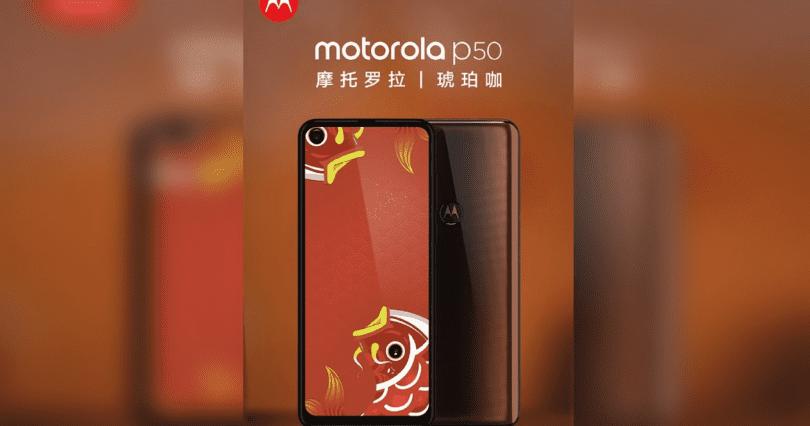 El precio y las características del Motorola P50 se filtran antes de su lanzamiento moto-p50-png.364483