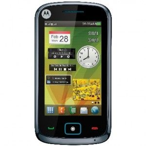 Motorola-EX128-300x300.