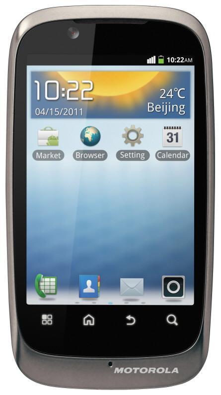 Motorola-XT531-FireXT-SpiceXT.