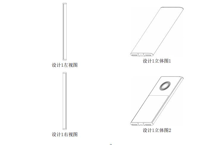 movil-xiaomi-patente.png