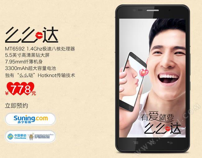 movilesandroidchinos.com_wp_content_uploads_2014_03_TCL_S720T_precio_778_yuanes.