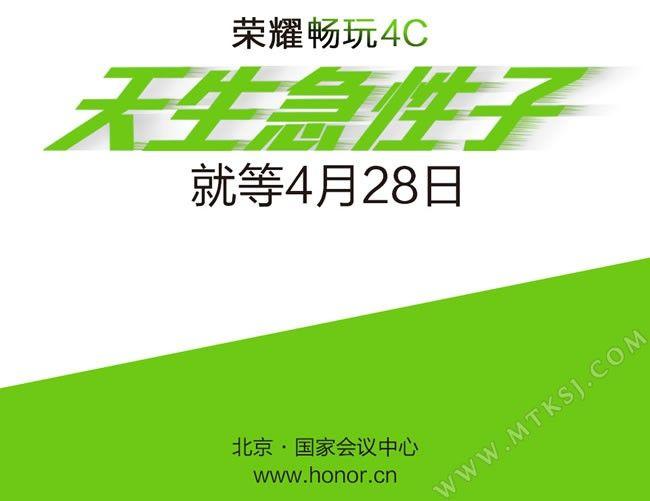 mtksj.com_uploads_allimg_150421_1_150421112610505.