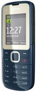 El Nokia C2-00 DualSIM no se venderá en Europa nokia-c2_dual-sim-jpg.161185